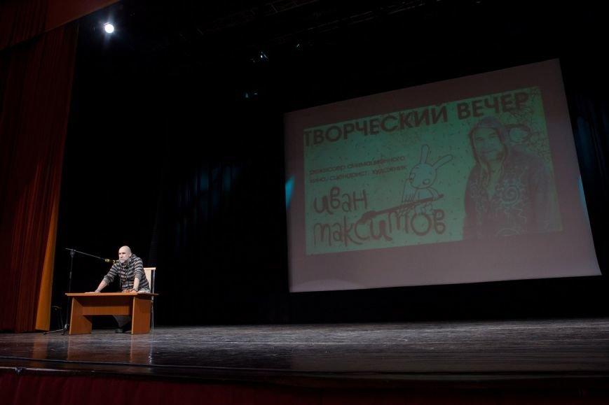 Молодёжь города Пушкина встретилась в мультипликатором Иваном Максимовым (фото) - фото 1