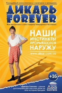 Го тусить? Как отметить День студента в Одессе (ФОТО) (фото) - фото 2