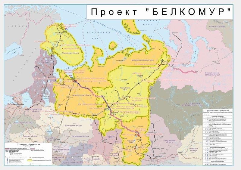 Сергей Гапликов: «Соглашение по Белкомуру между Россией и Китаем - можно назвать историческим» (фото) - фото 1