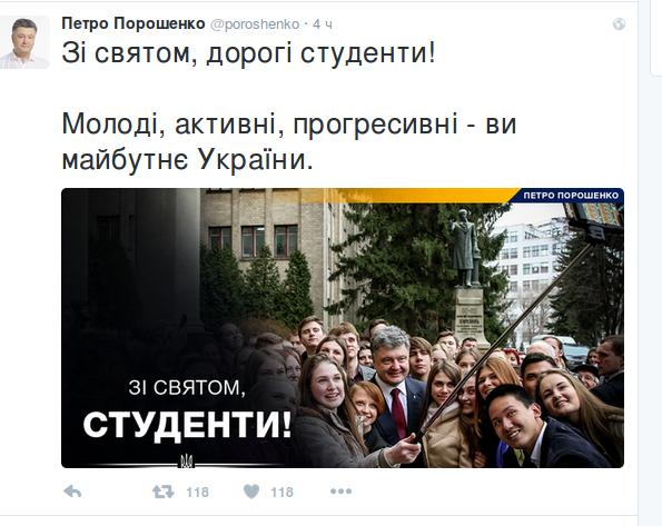 Screenshot - 17.11.2015 - 11:16:29