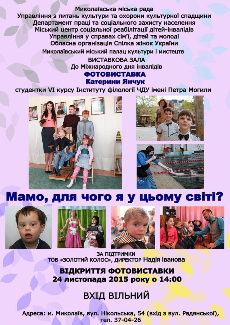 Виставка Янчук1N