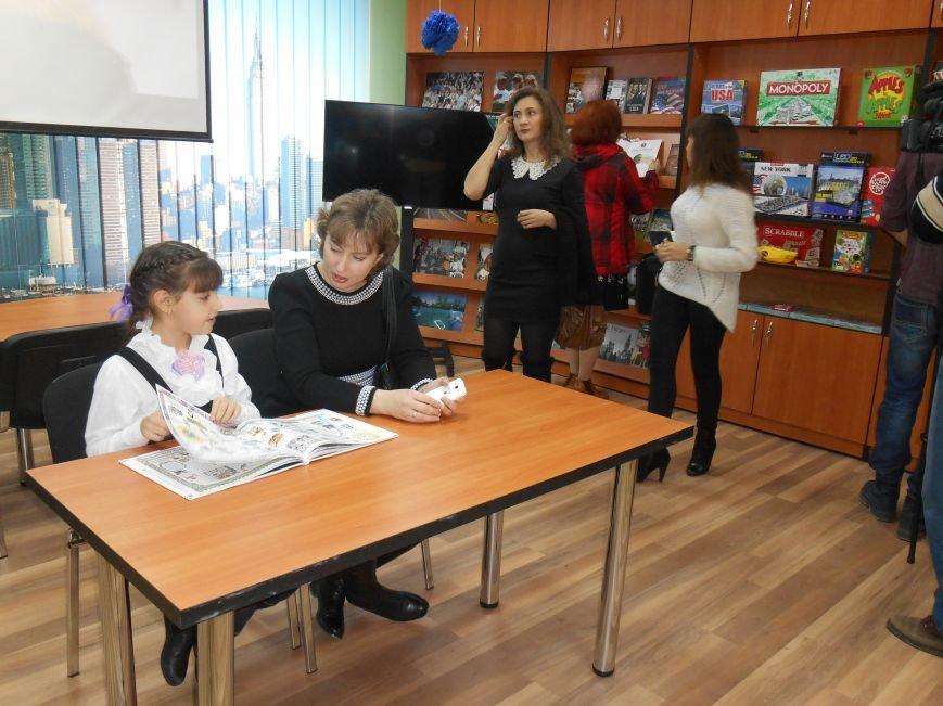 Сегодня в Центральной библиотеке Славянска торжественно открыли «Окно в Америку» (фото) - фото 5