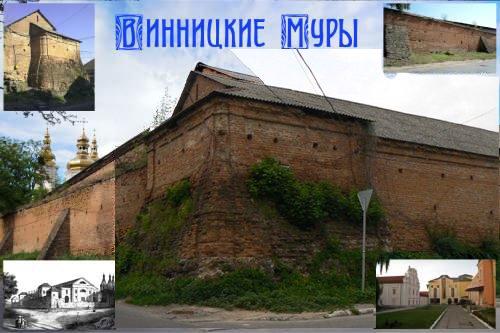 Винницкие Муры оказались на грани разрушения, фото-2