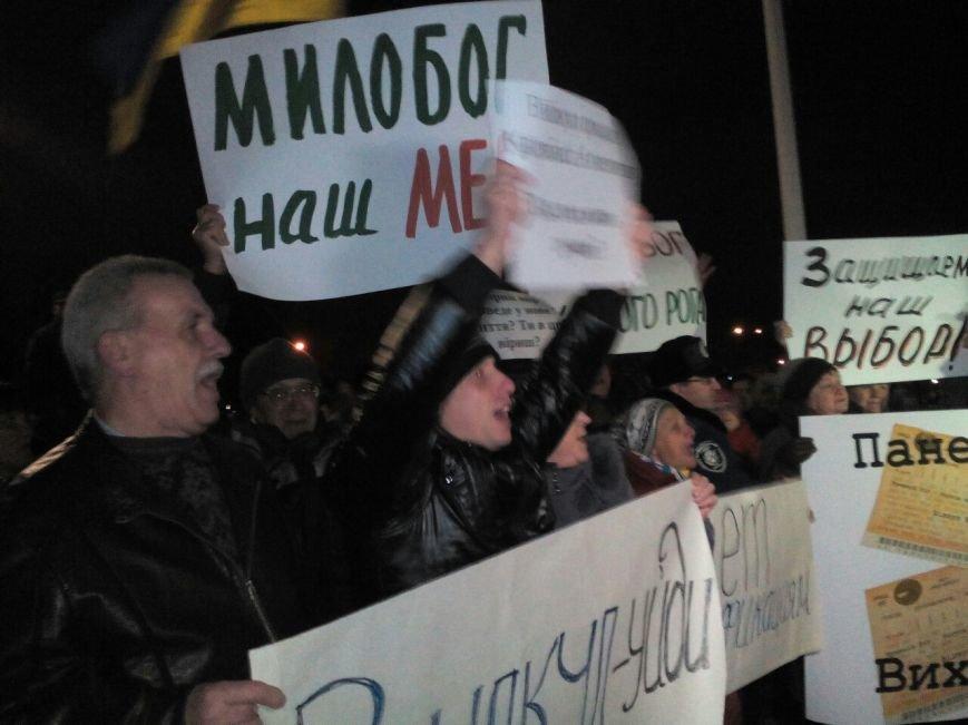 В Кривом Роге проходит митинг в поддержку Юрия Милобога и расследования фактов фальсификаций на выборах мэра (ФОТО) (фото) - фото 1