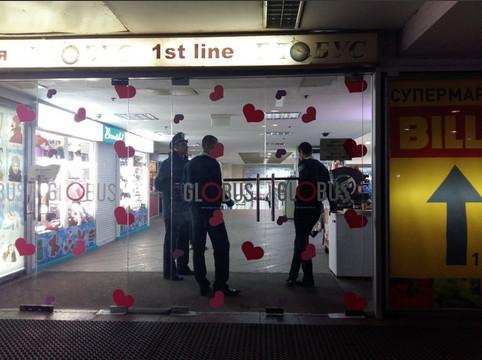 Неизвестные угрожали взорвать торговый центр в центре Киева (ФОТО) (фото) - фото 1