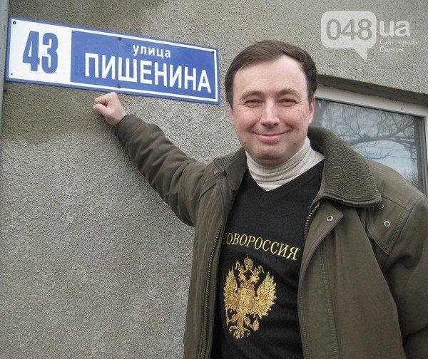 d95925b2e973cc8175678f43f02baa67 Позорные беглецы из Одессы: Кто предал город и пошел на службу к оккупантам