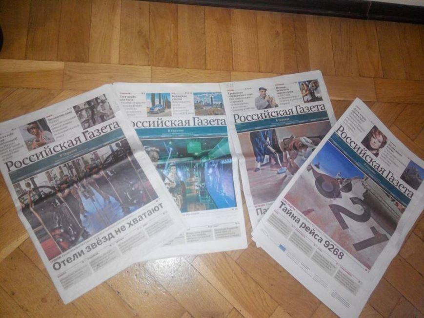 В газетных киосках Одессы свободно можно приобрести… «Российскую газету в Украине» (ФОТОФАКТ) (фото) - фото 1