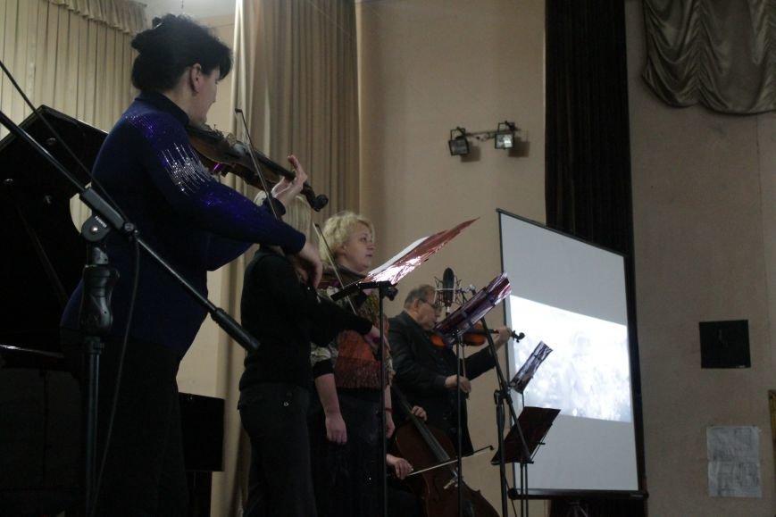 В добропольской музыкальной школе звучали песни военных лет (ФОТО), фото-9
