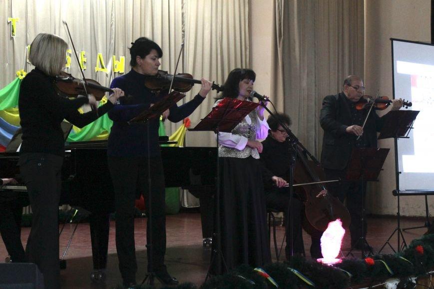 В добропольской музыкальной школе звучали песни военных лет (ФОТО), фото-4