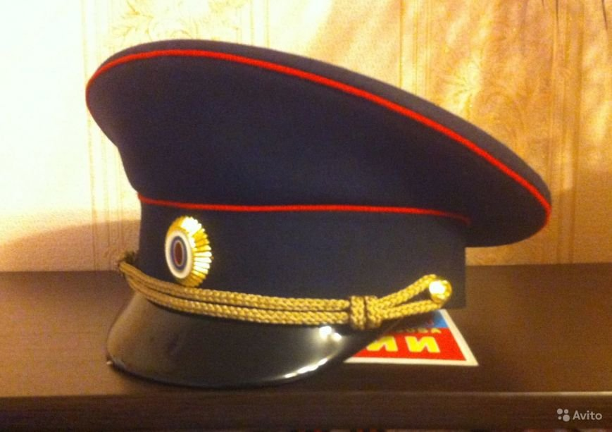 Полицейские продают форму на Авито (фото) - фото 3