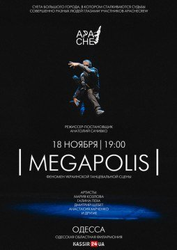 f7a21c03dd0c0a578f436da88321e7ea Топ-5 развлечений в Одессе сегодня: спектакли, танцевальное шоу, киновечеринки