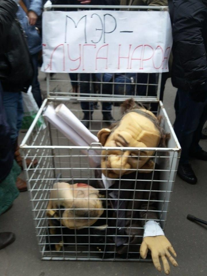 Возле Харьковского горсовета начали собираться активисты (ФОТО), фото-2