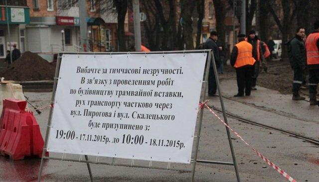 Як автомобільна Вінниця встала біля «Урожаю», фото-1