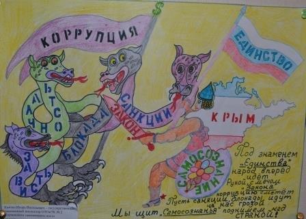 Крымская таможня борется со взятками с помощью агитплакатов с Винни-Пухом и Змеем Горынычем (ФОТО), фото-2
