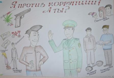 Крымская таможня борется со взятками с помощью агитплакатов с Винни-Пухом и Змеем Горынычем (ФОТО), фото-5
