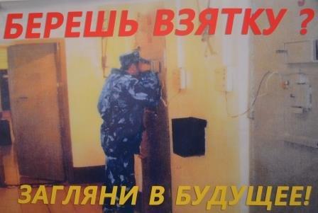 Крымская таможня борется со взятками с помощью агитплакатов с Винни-Пухом и Змеем Горынычем (ФОТО), фото-4