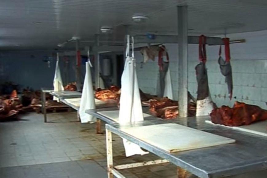 мясо2
