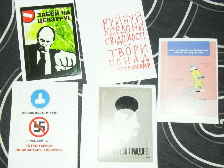 До Кременчука привезли міжнародну серію постерів про цензуру (фото) - фото 4