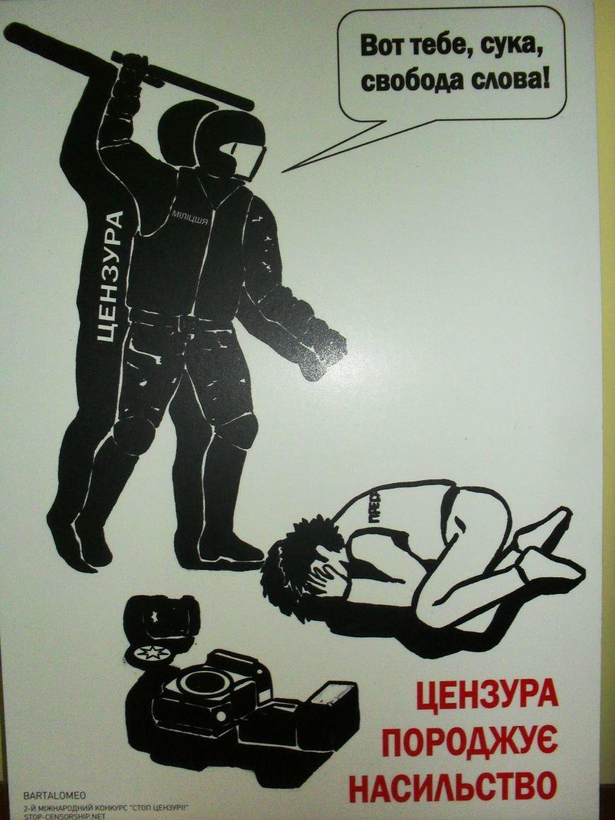 До Кременчука привезли міжнародну серію постерів про цензуру (фото) - фото 5