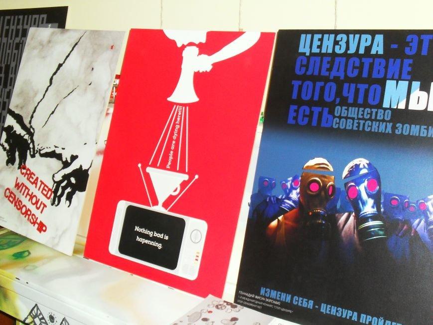 До Кременчука привезли міжнародну серію постерів про цензуру (фото) - фото 2