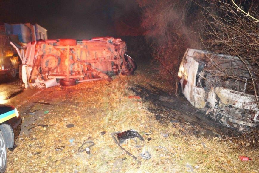 ГАИ опубликовали фото аварии под Запорожьем, в которой пострадали 5 человек (фото) - фото 1