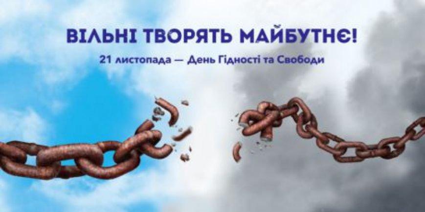Николаевцы почтят память героев Майдана (фото) - фото 1