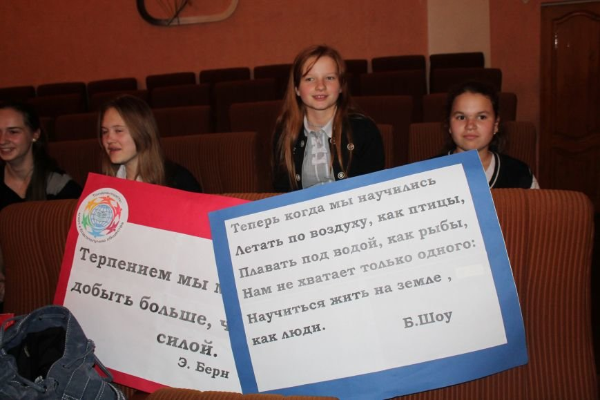 В Новошахтинском ЦРТДЮ прошел день толерантонсти, фото-1