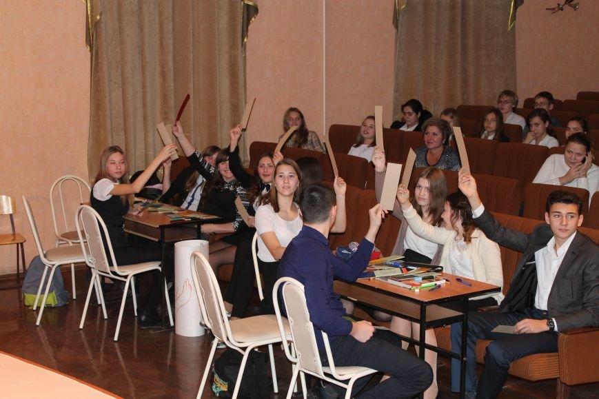 В Новошахтинском ЦРТДЮ прошел день толерантонсти, фото-5