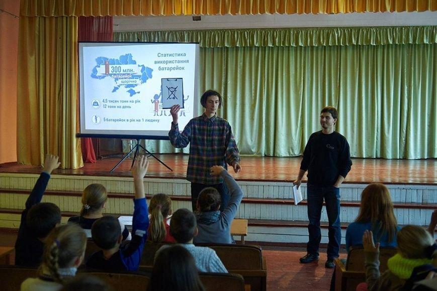 Чернигов собрал больше всего батареек (фото) - фото 2