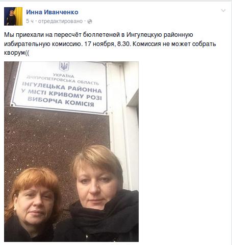 Screenshot - 18.11.2015 - 14:06:40
