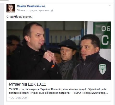 Screenshot - 18.11.2015 - 16:33:18