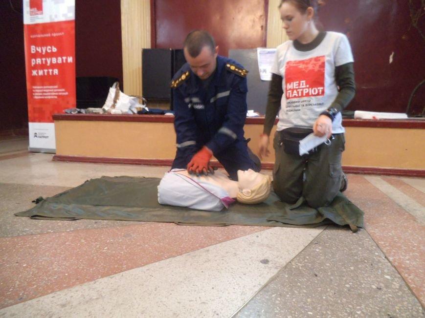 Патриоты учили краматорских спасателей оказывать доврачебную помощь (фото) - фото 1