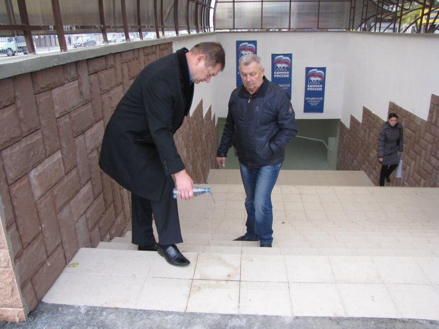 Симферопольцы уже жалуются на новый подземный переход на пр. Победы (ФОТО), фото-1