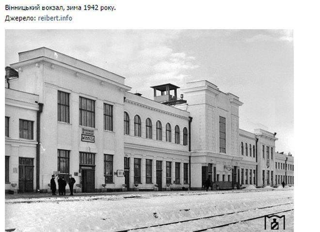 За півтора століття Вінниця змінила 4 залізничних вокзали. Фотофакт, фото-3