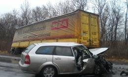 Сегодня в Славянском районе произошла автомобильная авария (фото) - фото 1