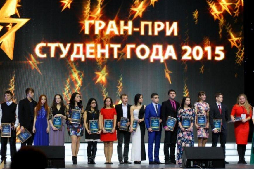 Студентка Белгородского госуниверситета  стала «Открытием года» (фото) - фото 1