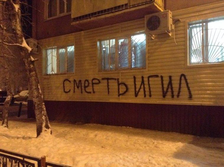 В Нижневартовске призывают к войне с террористами (фото) - фото 1