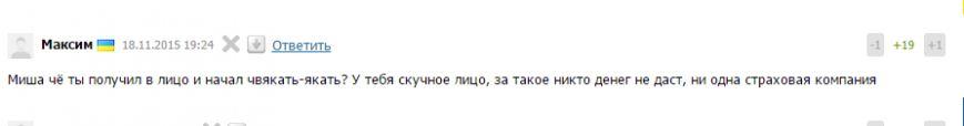 «Побитый» Добкин вызвал бурю положительных эмоций у харьковчан (ФОТОФАКТ) (фото) - фото 1