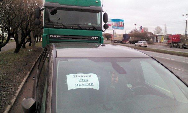 Дальнобойщики бастуют в Пскове (фото) - фото 4