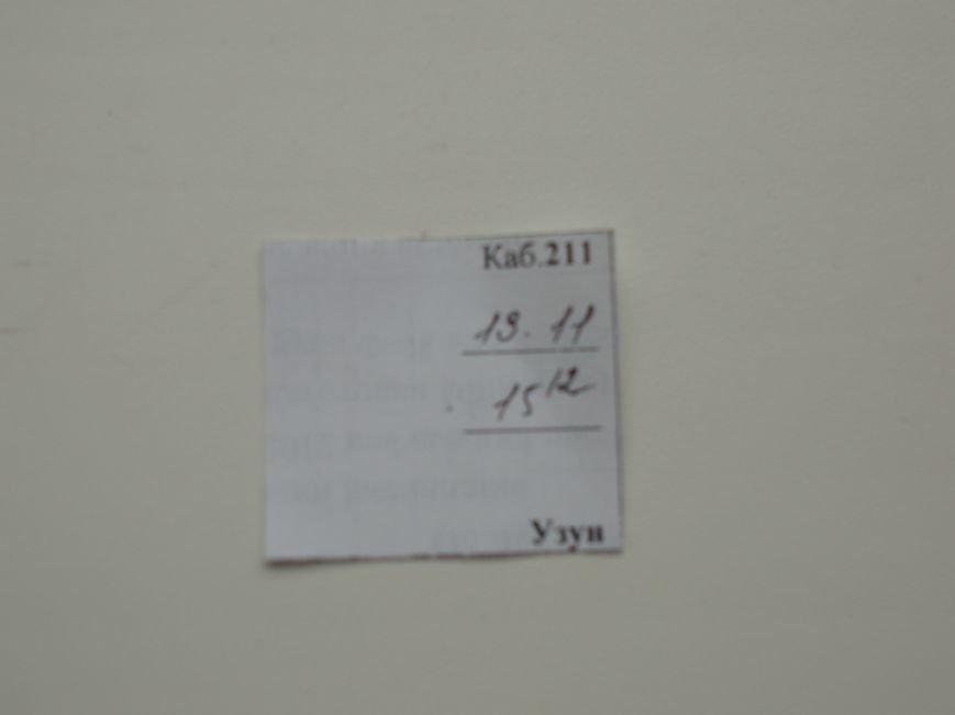 Мариупольские медики затянули с оказанием помощи (ФОТО) (фото) - фото 1