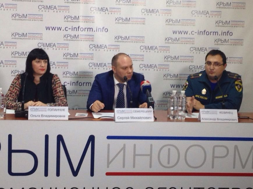 В конце ноября в Крыму пройдет выставка средств безопасности (ФОТО) (фото) - фото 1