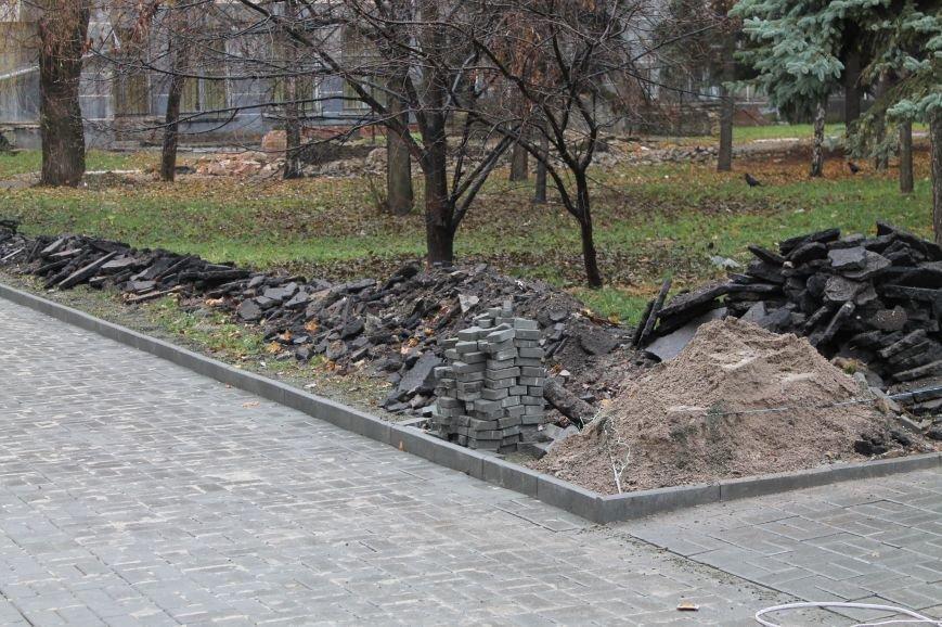 В поликлинике Артемовска-Бахмута продолжают реконструировать здания (ФОТОФАКТ), фото-1