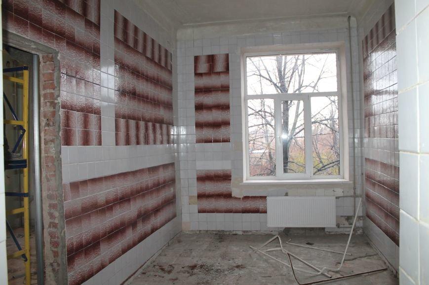 В поликлинике Артемовска-Бахмута продолжают реконструировать здания (ФОТОФАКТ), фото-6
