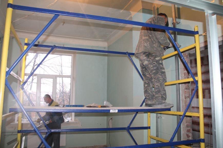В поликлинике Артемовска-Бахмута продолжают реконструировать здания (ФОТОФАКТ), фото-2