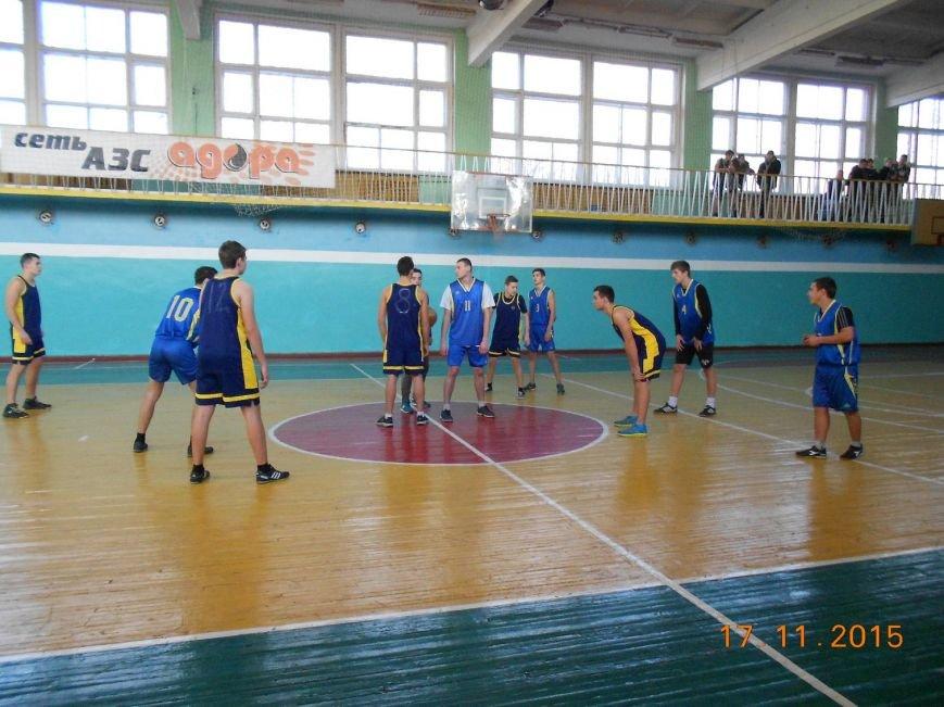Баскетбол_1