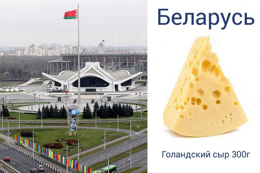 Что можно купить на 100 гривень в мире (фото), фото-4