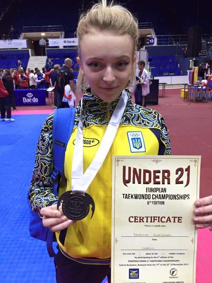 Александра Даньшина из Днепродзержинска завоевала серебро чемпионата Европы по тхеквондо (фото) - фото 1