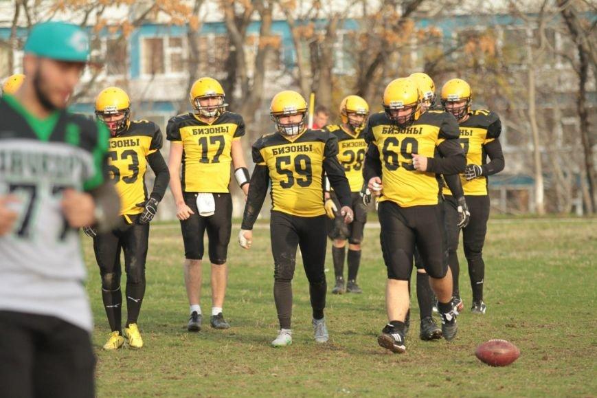 В Армавире набирают игроков в команду по американскому футболу (фото) - фото 1
