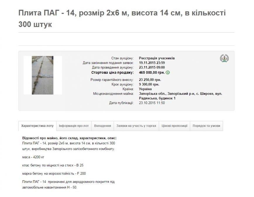 Безымянный1212