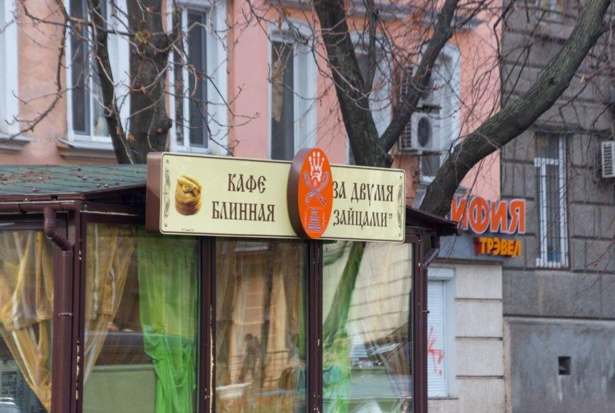 0efc7456cfa250439fad8ba0312b6a32 В центре Одессы гигантский МАФ перекрыл проход горожанам